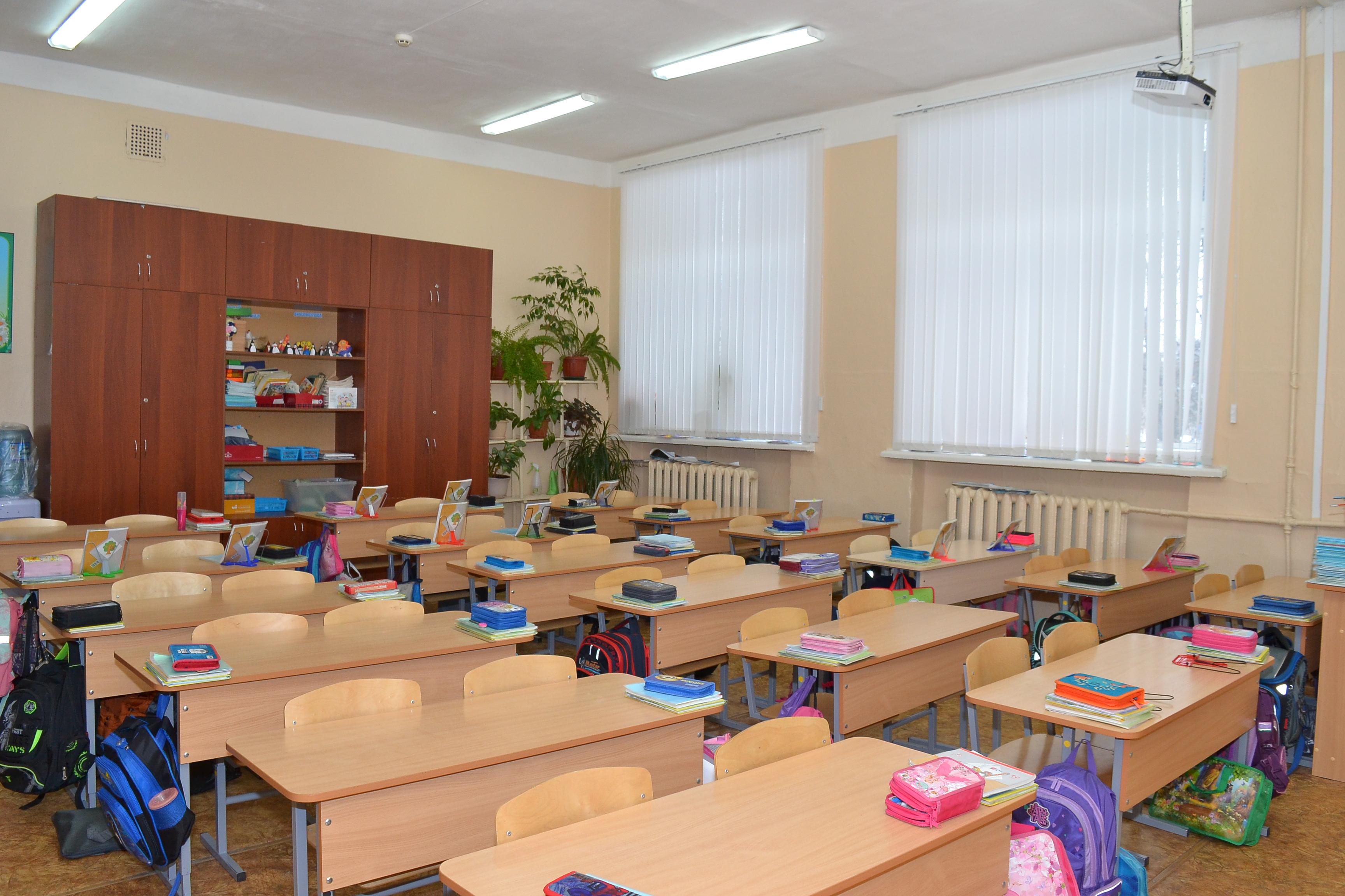 Кабинет № 9-начальные классы