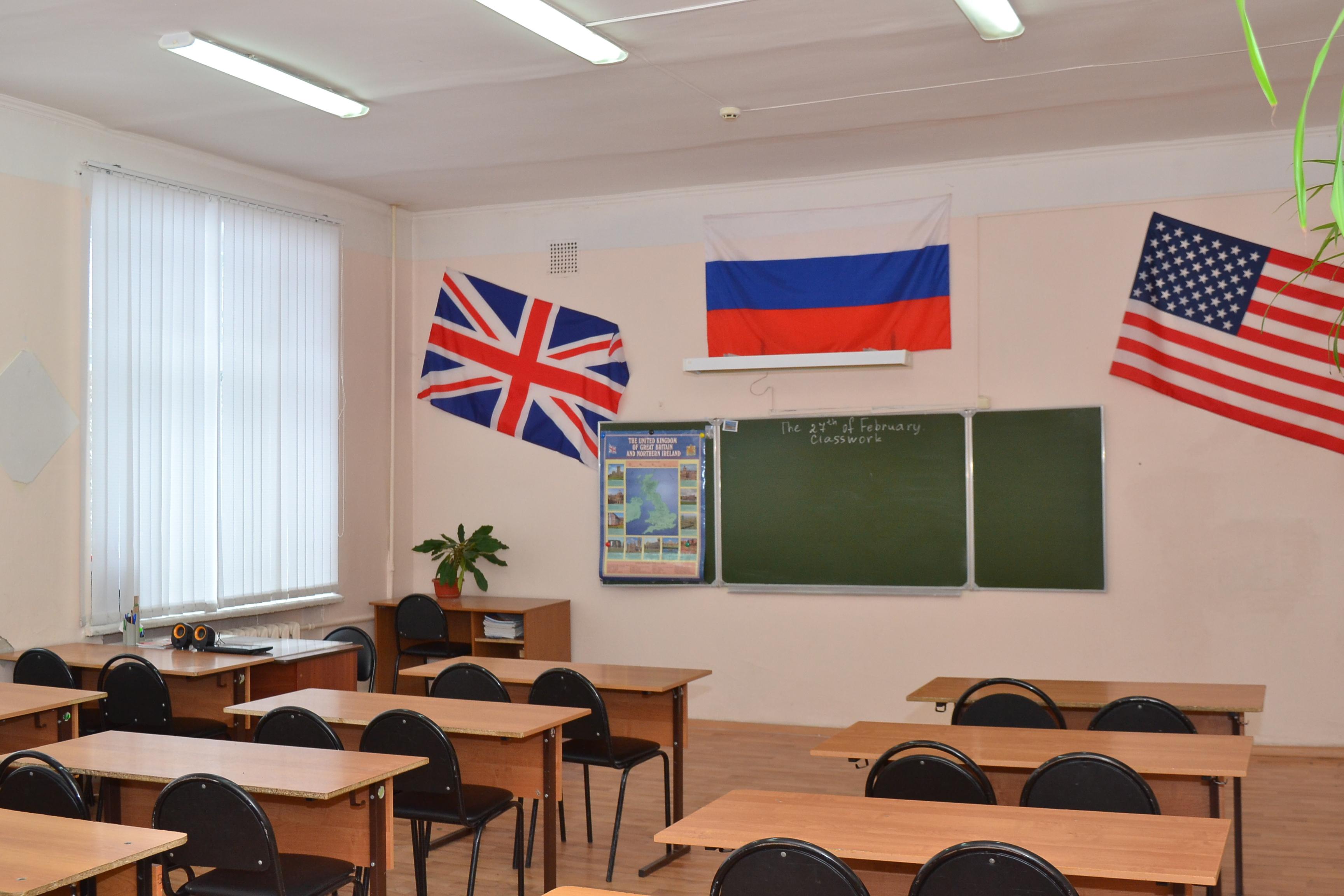 Кабинет № 19 - иностранный язык (2)