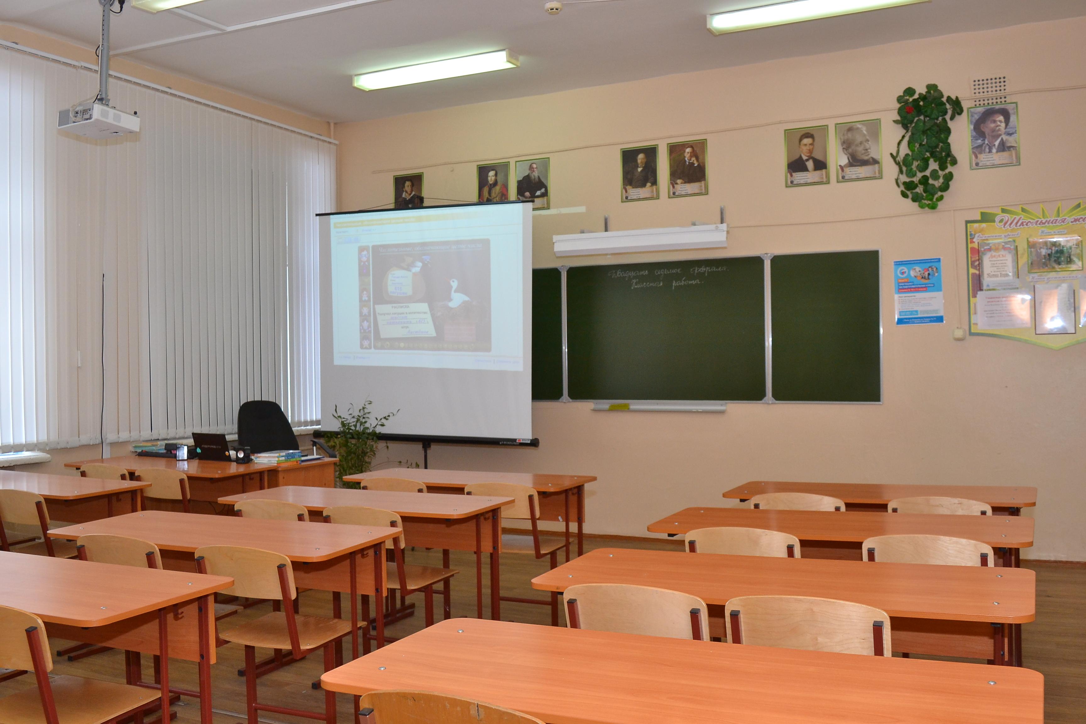 Кабинет № 24 - русский язык и литература