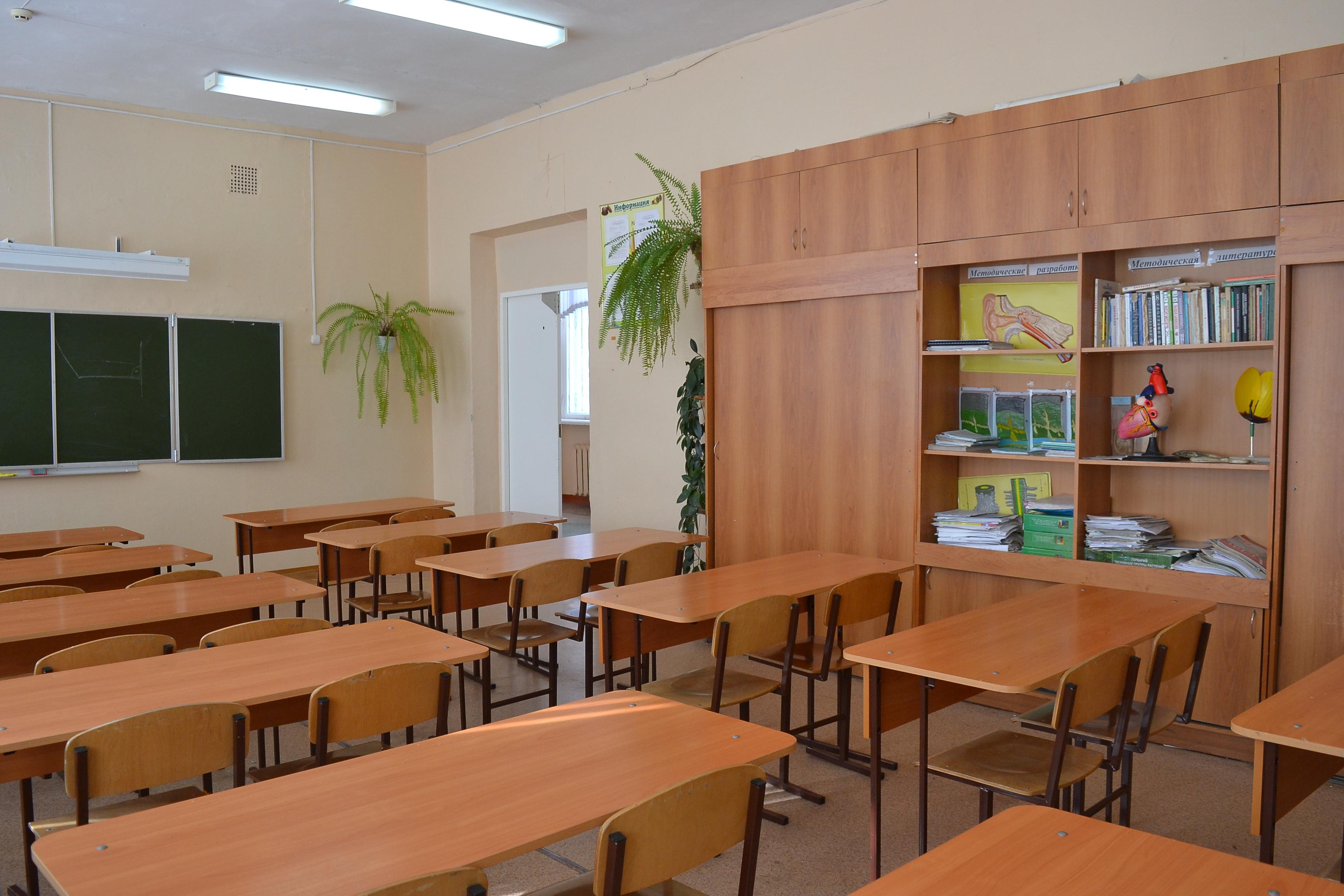 Кабинет № 26 - географии-биологии