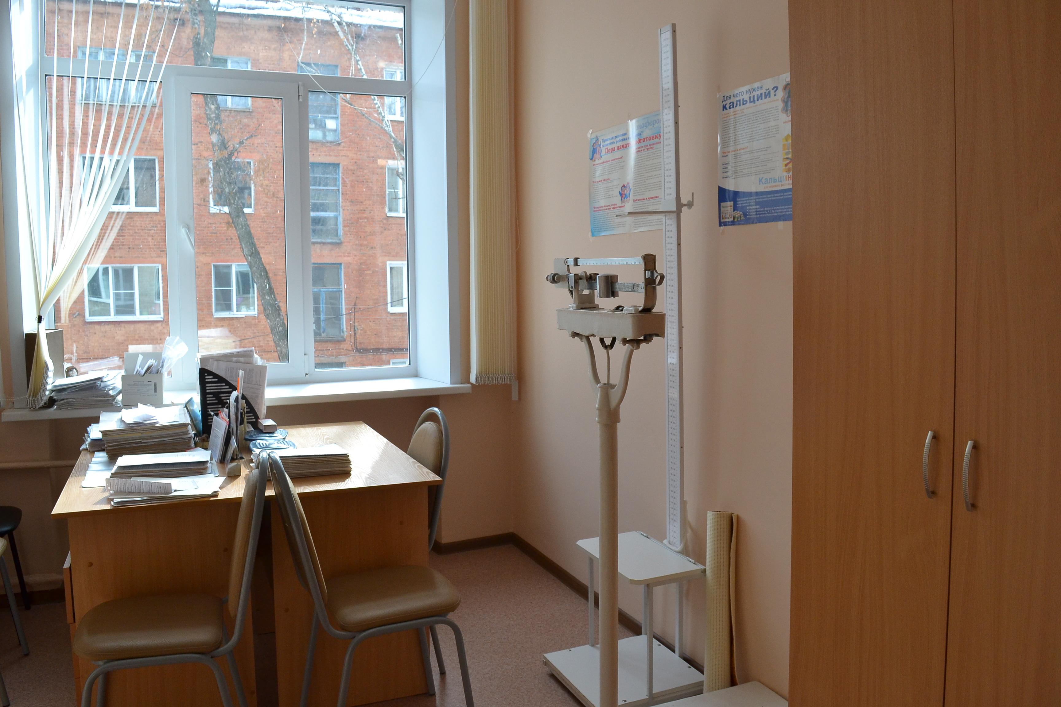Медицинский кабинет.
