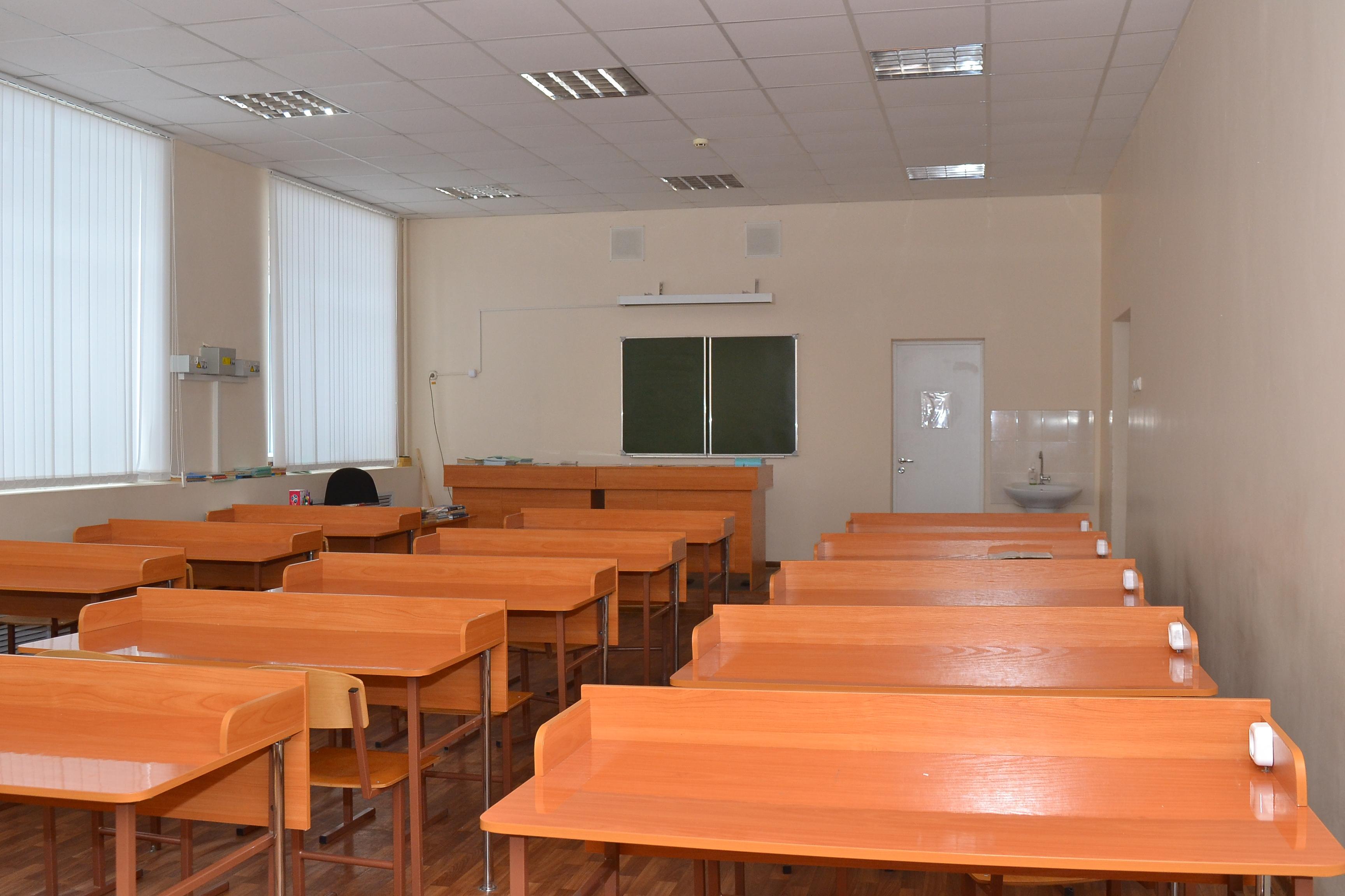 Кабинет № 16 - физика