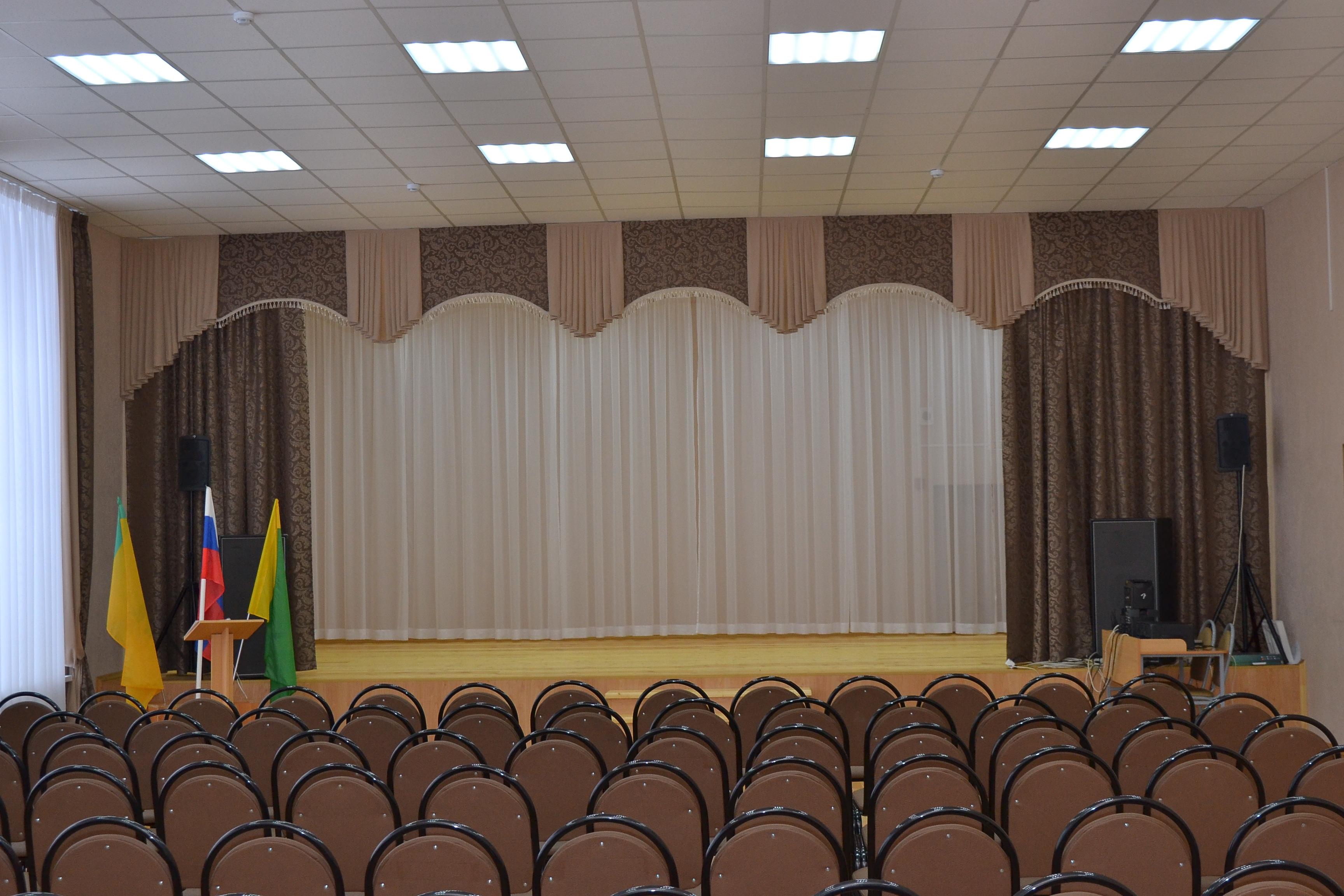 Актовый зал...