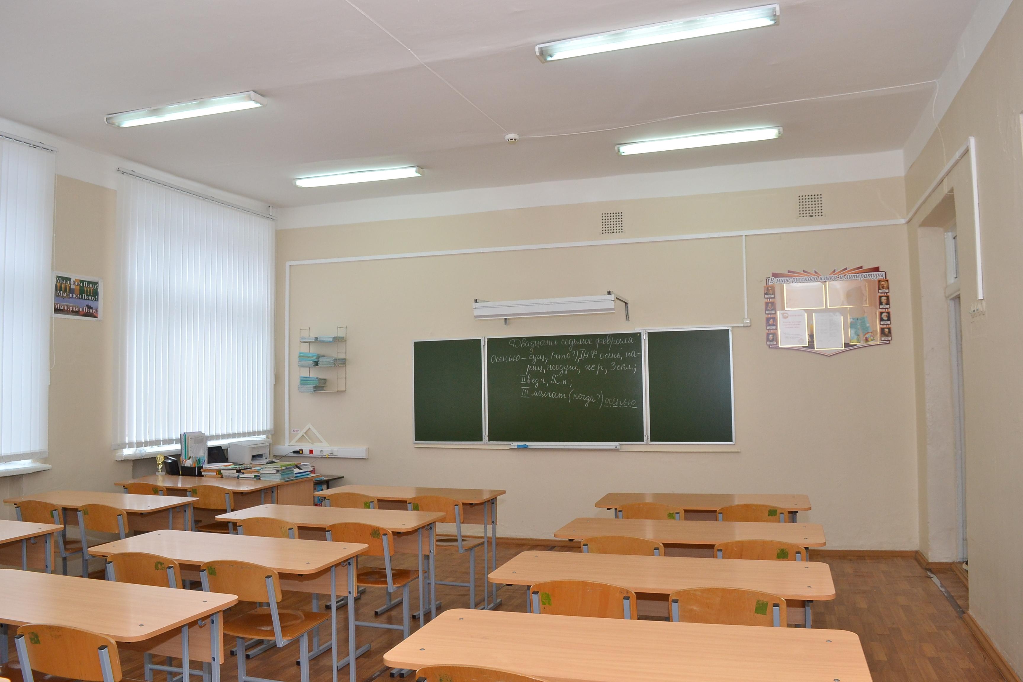 Кабинет № 36 - русский язык и литература