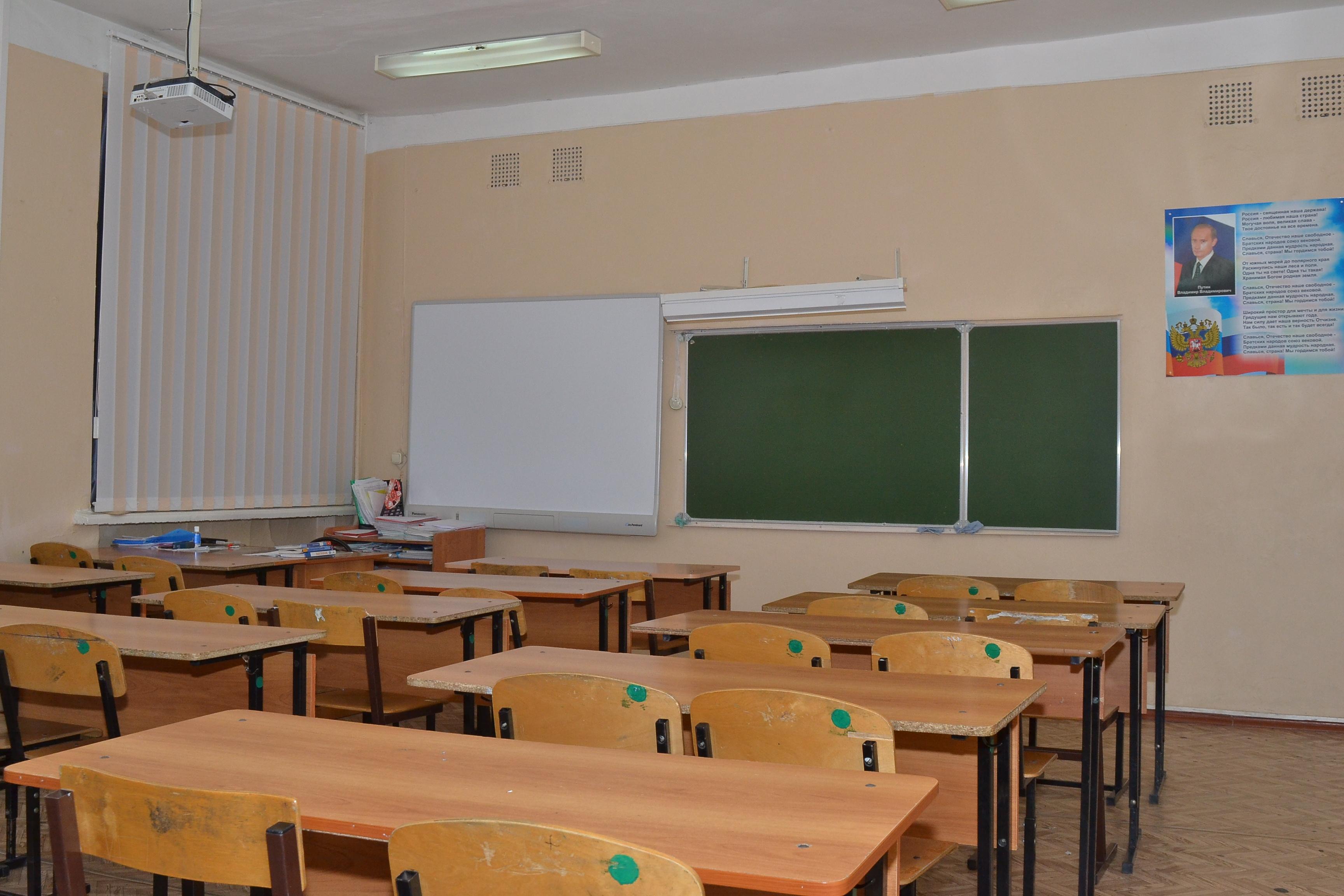 Кабинет № 38 - история и обществознание